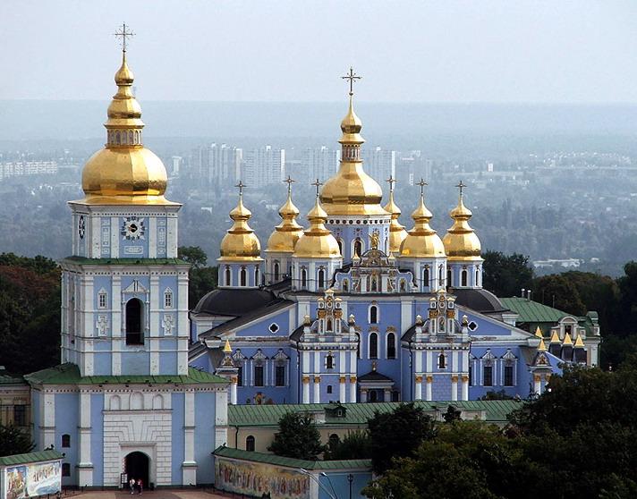 From Kiev Ukraine In Russian 26