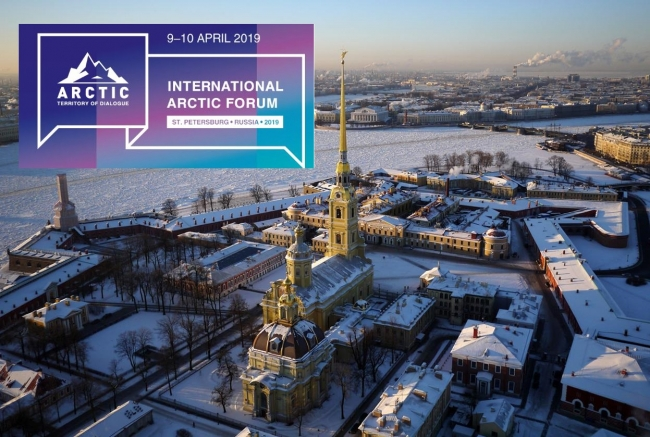 International Arctic Forum will be held next week in St.Petersburg