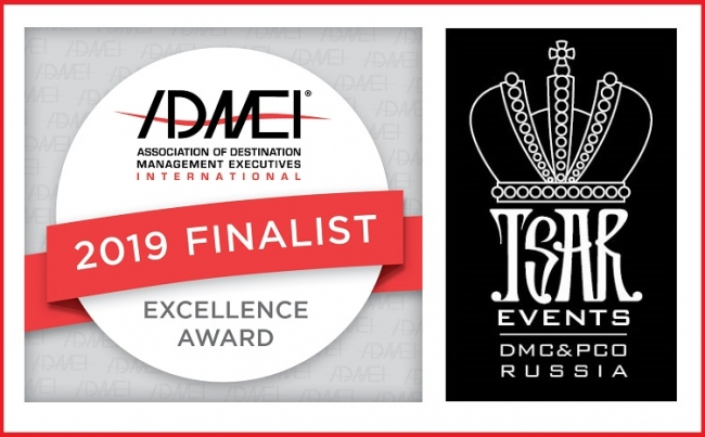 Tsar Events Russia DMC & PCO has become ADMEI  EXCELLENCE AWARD FINALIST