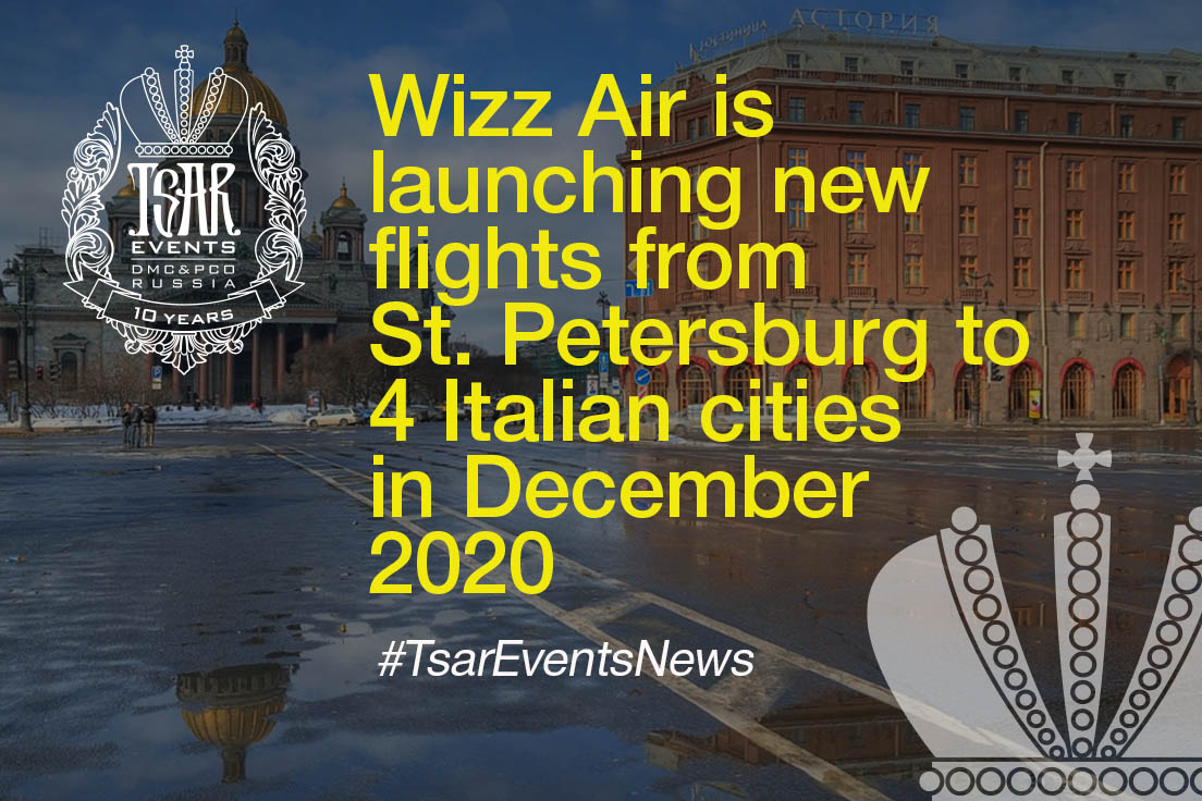 Wizz Air is launching new flights from St. Petersburg to four Italian cities in December 2020