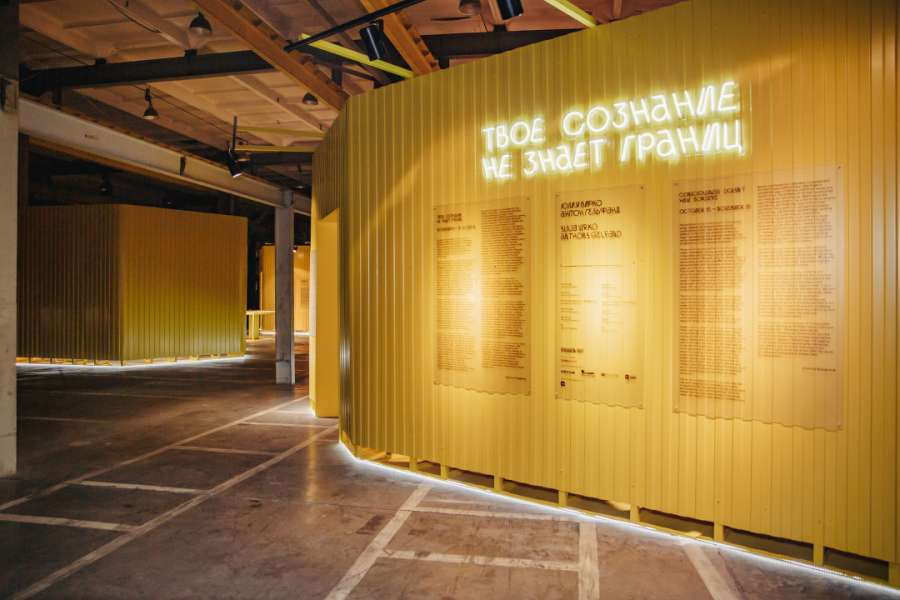 "An exhibition ""Your consciousness knows no boundaries"" opened in Sevkabel Port"