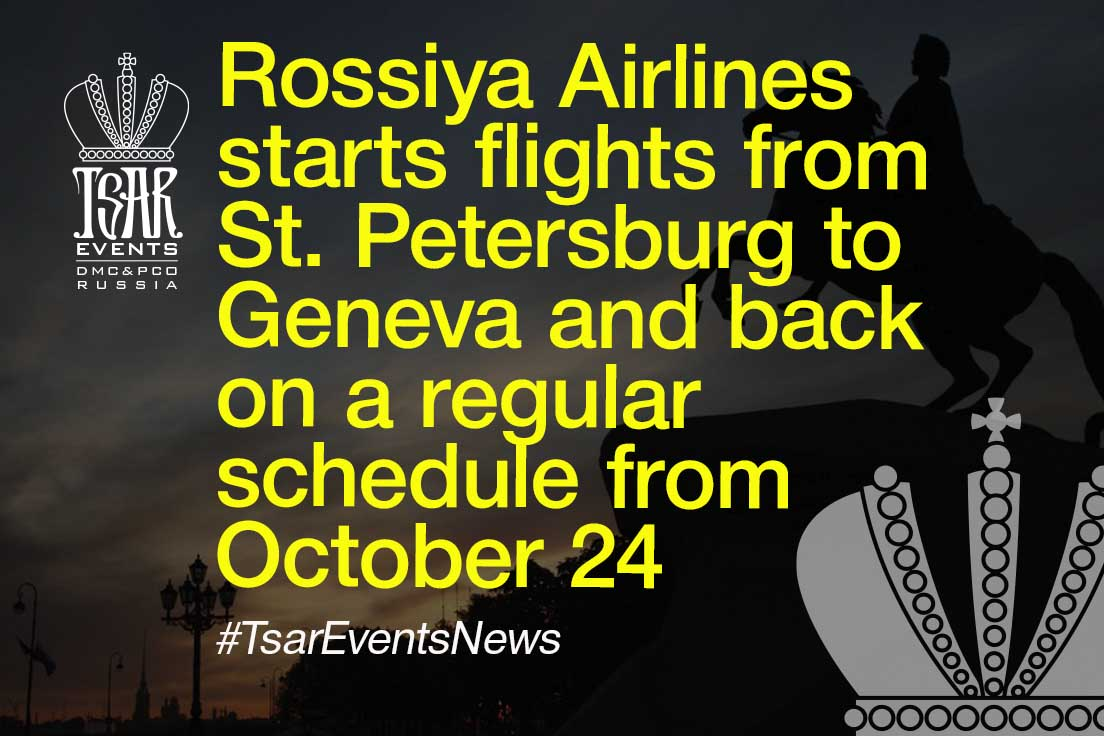 Rossiya Airlines will open flights from St. Petersburg to Geneva and back on a regular schedule from October 24