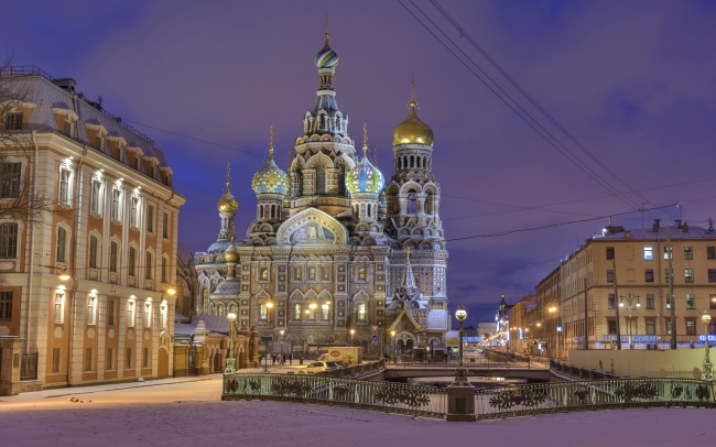 St. Petersburg is nominated for World's Leading Business Travel Destination