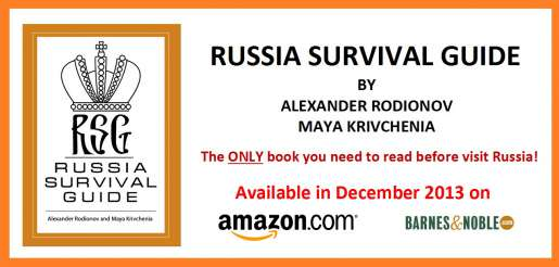 Official Press-Release About Russia Survival Guide Book By Alexander Rodionov & Maya Krivchenia