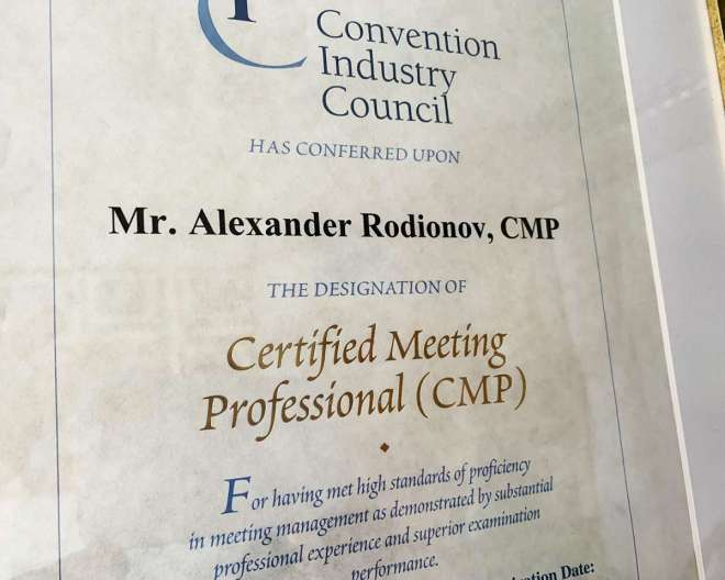 The Only Certified Meeting Professional (CMP) in Russia: Alexander Rodionov
