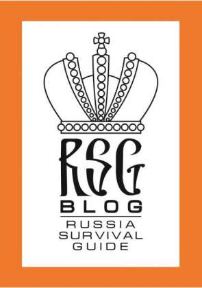 RUSSIA SURVIVAL GUIDE BLOG IS AVAILABLE ON TSAR EVENTS' WEB-SITE