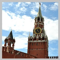 MOSCOW, RUSSIA WAS RANKED AS ONE OF THE WORLD'S MOST VISITED CITIES