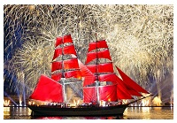 SCARLET SAILS WILL TAKE PLACE IN ST.PETERSBURG 20th of JUNE